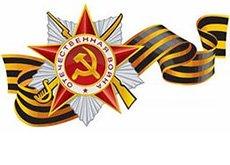 70-летию Великой победы посвящается...