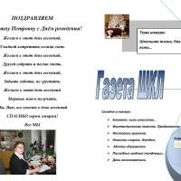 Выпуск 40, апрель 2012