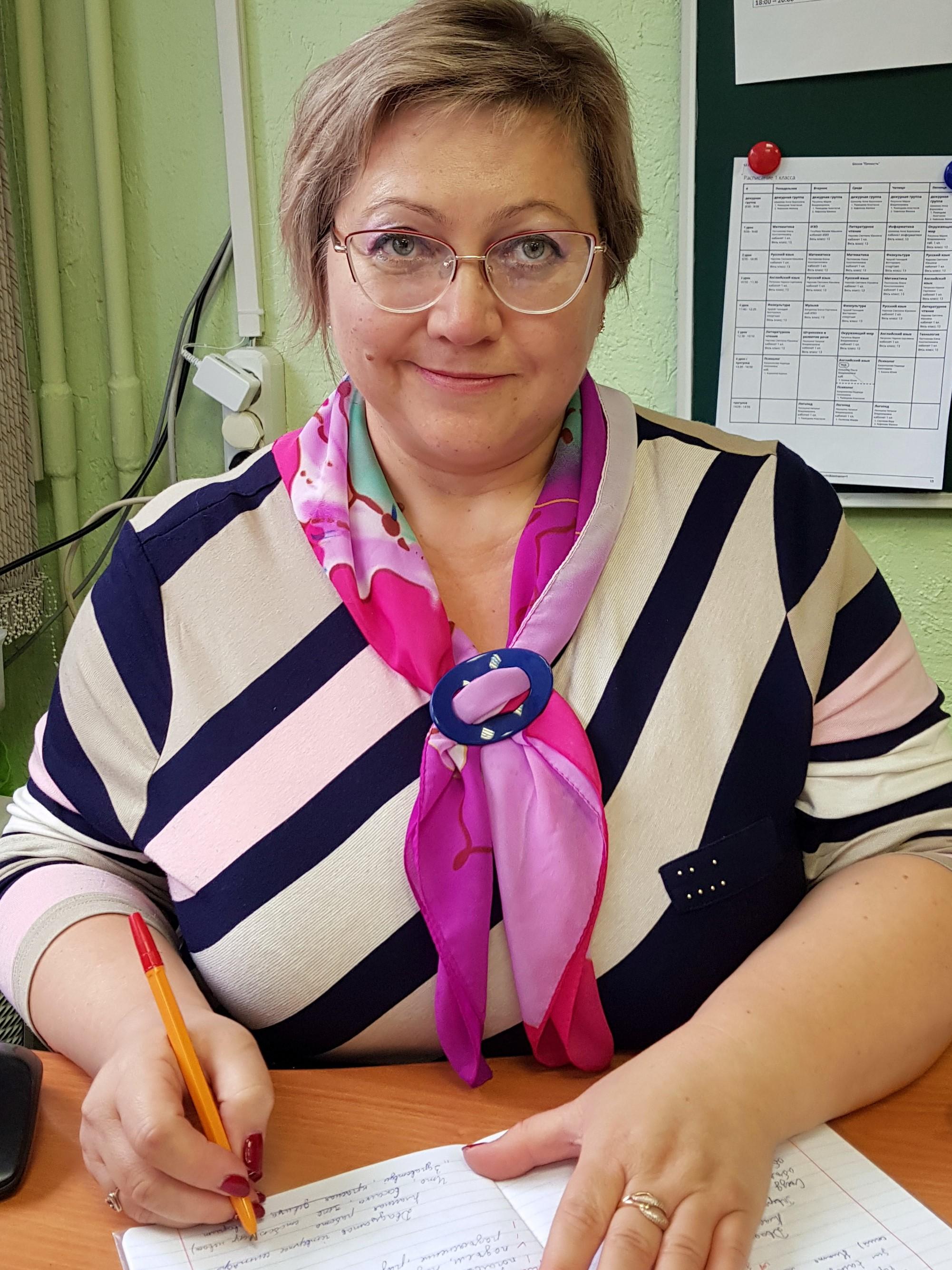 Нархова Светлана Юрьевна