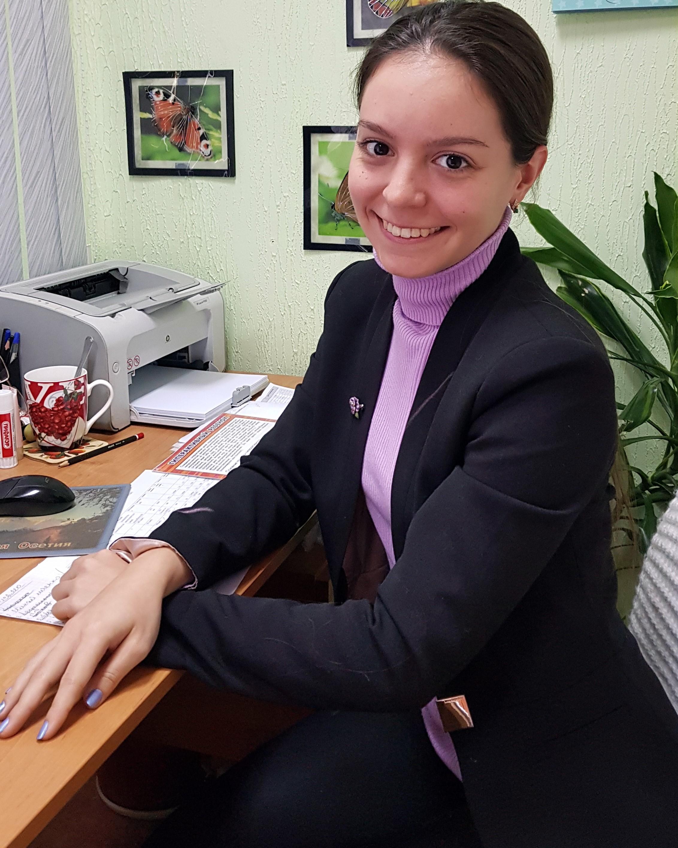 Шеломова Анастасия Дмитриевна