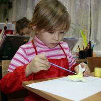 Искусство детям