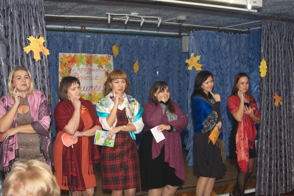 Концерт в честь Дня Учителя от наших учеников