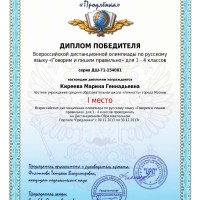 diplom(6)