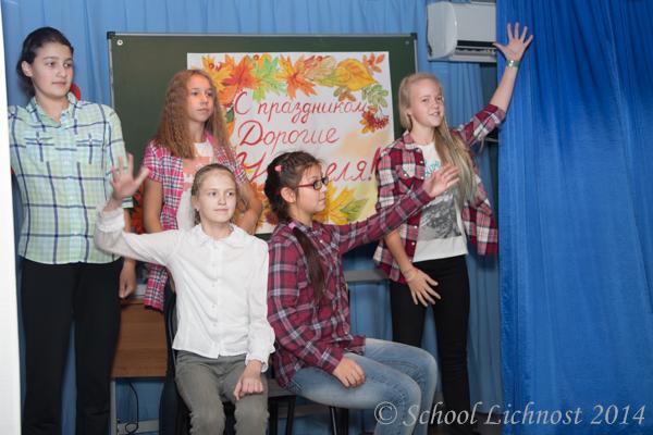 Ученики средней и старшей школы устроили для любимых учителей настоящее шоу!