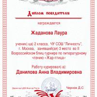 1856858-1856859-img