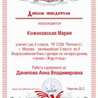 1856858-1856862-img (1)