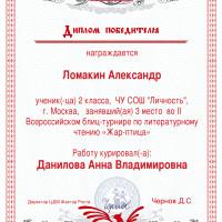 1856858-1856864-img (2)