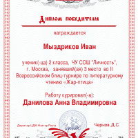 1856858-1856868-img (1)