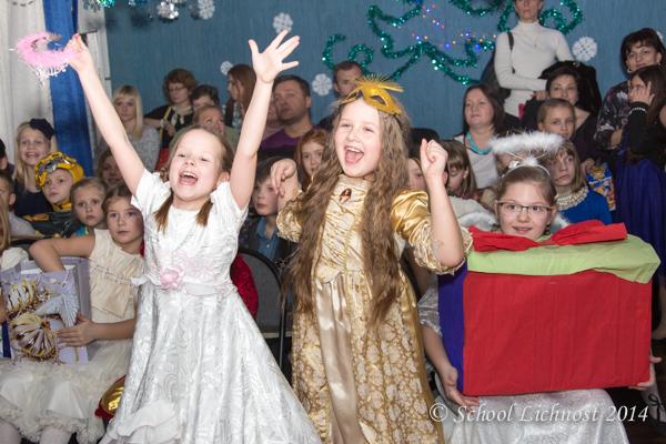Новогодний праздник в начальной школе