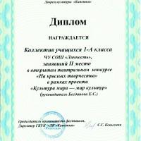 сканирование0075