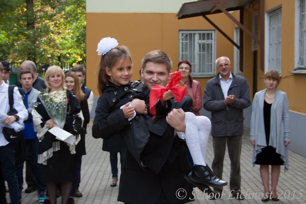 """1 сентября школа """"Личность"""" встретила своих учеников торжественно и радушно!"""