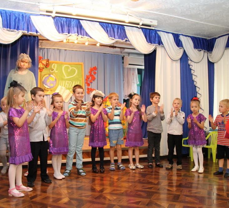 Поздравление с Днём Учителя от воспитанников детского сада