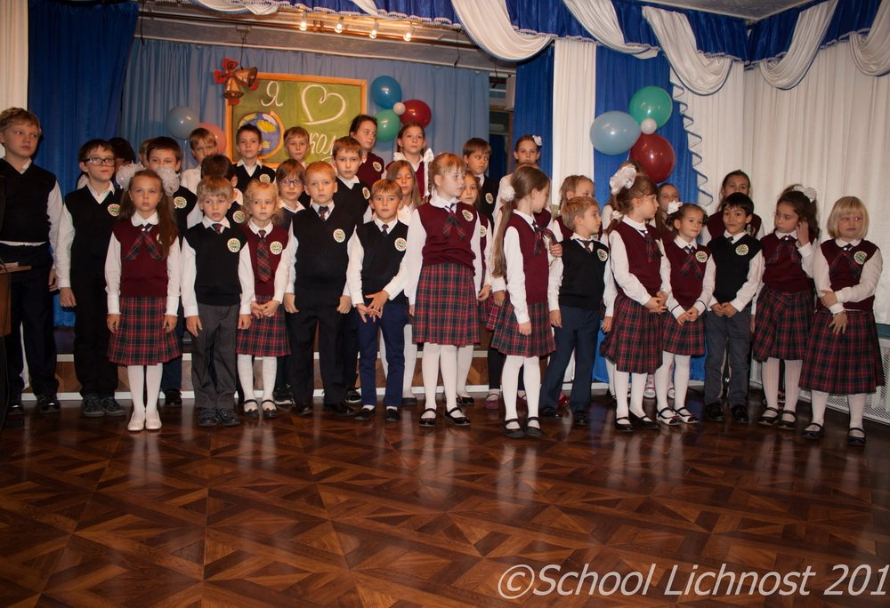 Концерт для педагогов от учеников начальной школы