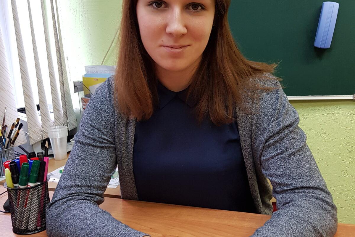 Колотовкина Анастасия Андреевна